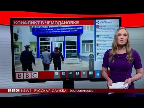 ТВ-новости | Что произошло в Чемодановке? | 17 июня