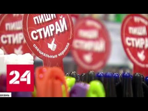 Не та ручка: несколько школьников на ЕГЭ остались с нулем, клюнув на уловку коммерсантов - Россия 24