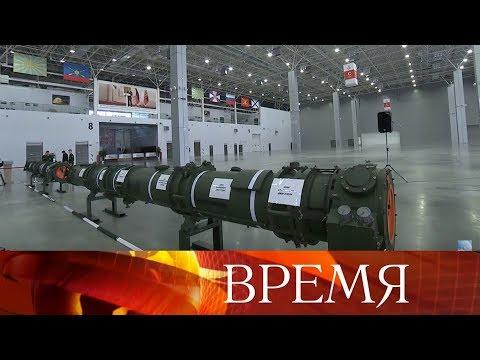 Госдума приняла закон о приостановке договора о РСМД.