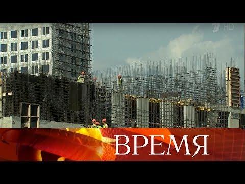 Госдума РФ обсудила важные для миллионов россиян законопроекты.