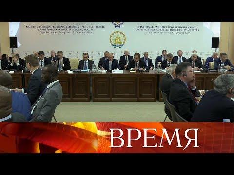 Россия, США и Израиль обсудят вопросы безопасности на Ближнем Востоке.