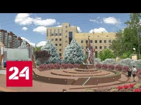 В России впервые появится памятник фронтовым операторам - Россия 24