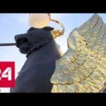 Крылатые львы снова охраняют Санкт-Петербург - Россия 24