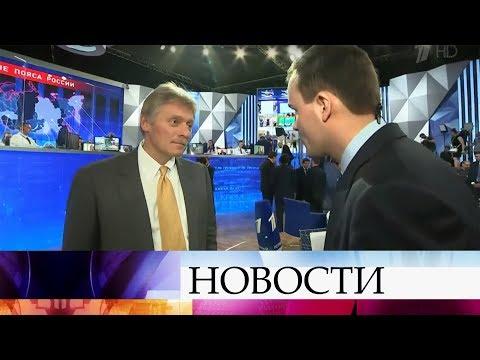 """В Гостином дворе готовы к старту """"Прямой линии"""" с Владимиром Путиным."""