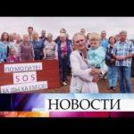 """Дмитрий Песков рассказал об особенностях нынешней """"Прямой линии"""" и подготовке к ней."""