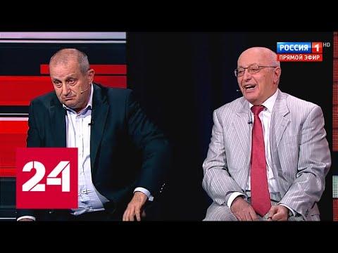 """Кургинян: """"Глобализм атакует национальные ценности для уничтожения стран!"""" - Россия 24"""