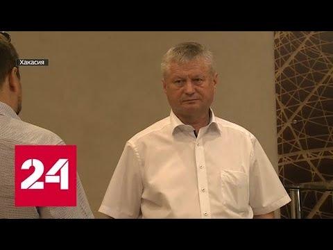 Хакасский чиновник Сергей Зайцев замешан в коррупционных схемах с землей - Россия 24
