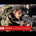 Женщины-солдаты   Документальный фильм Би-би-си