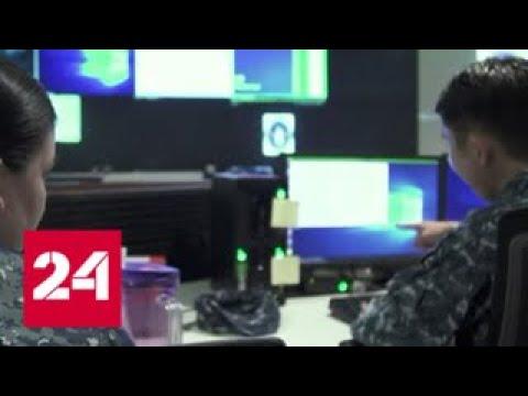 Могут ли американские хакеры оставить Россию без света? - Россия 24