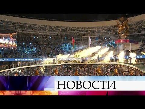 В Минске открылись вторые Европейские игры.