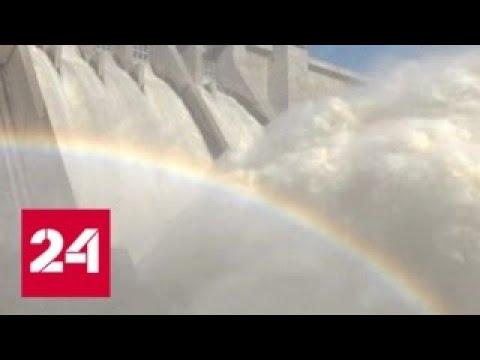 На Бурейской ГЭС готовятся к августовскому половодью - Россия 24