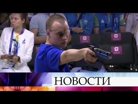 Еще одно золото у российских спортсменов на II Европейских играх в Минске.