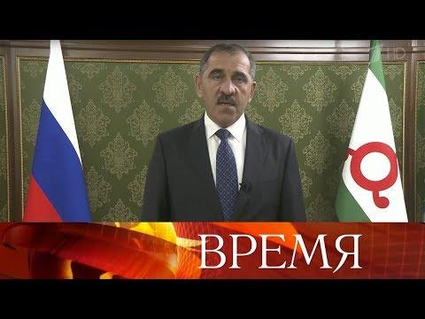 В отставку подал глава Ингушетии Юнус-Бек Евкуров.