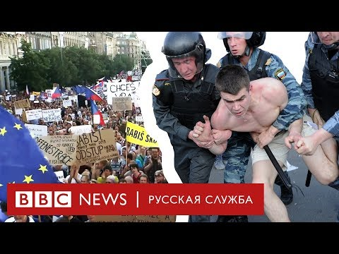 Протесты в Москве и Праге: сравнивает «узник Болотной»