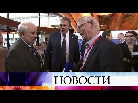 Россия подала заявку на подтверждение полномочий своей делегации в ПАСЕ.