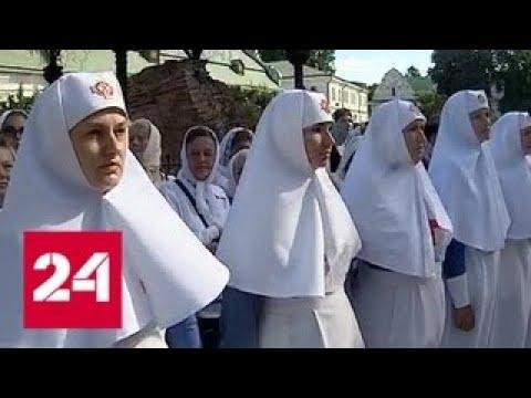 Главы православных поместных церквей требуют от Киева вернуть храмы - Россия 24