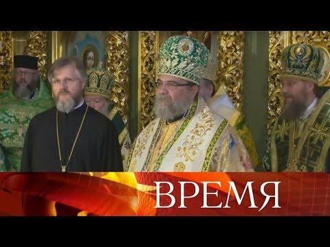 В Киев приехали иерархи из разных стран поздравить главу канонической Украинской православной церкви