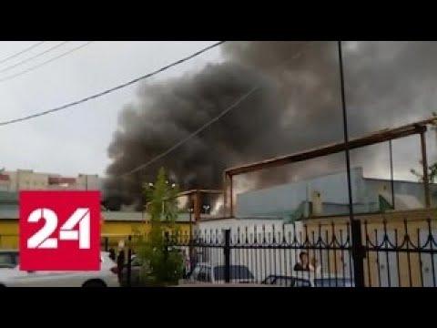В Энгельсе загорелся рынок - Россия 24