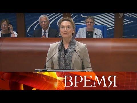 Пост генерального секретаря Совета Европы займет глава МИД Хорватии Мария Пейчинович-Бурич.