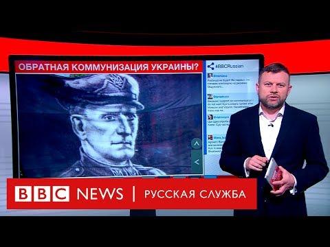 В Киеве снова Московский проспект? Новые старые переименования на Украине