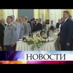 В Кремле состоялся прием в честь выпускников высших военно-учебных заведений.