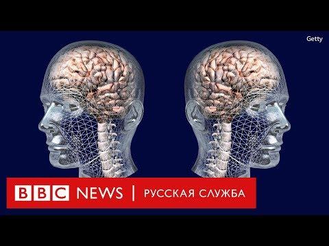 Я и мой новый мозг | Документальный фильм Би-би-си