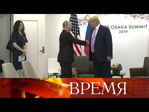 К встрече лидеров России и США на G20 было приковано колоссальное внимание журналистов.