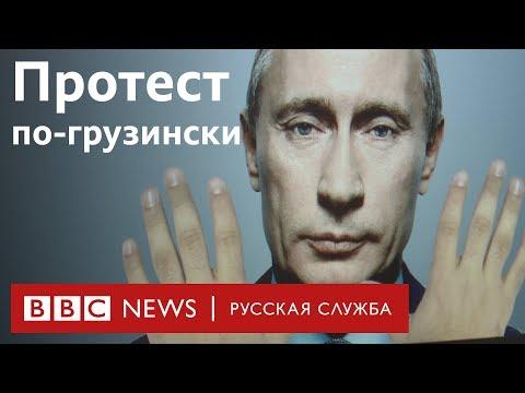 Протесты в Грузии: миллион «пощечин» Путину