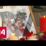 Одного из участников драки, в которой был убит Никита Белянкин, доставили в суд - Россия 24