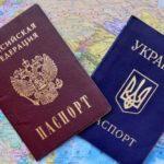 В Раде предложили конфисковать имущество у жителей Донбасса с паспортами России