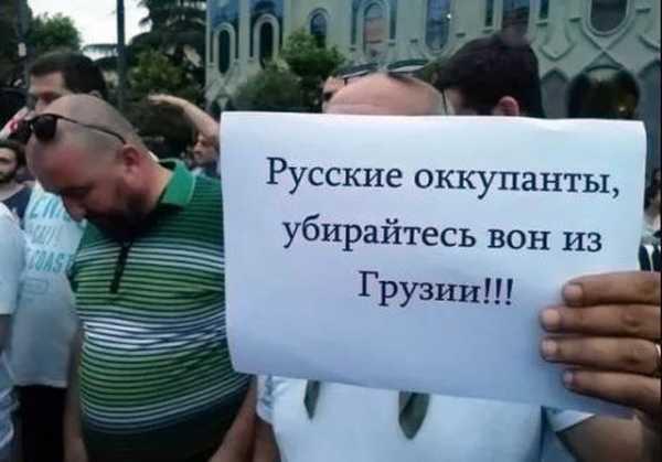 Грузия Майдана недовольна что «оккупанты» больше не едут в гости