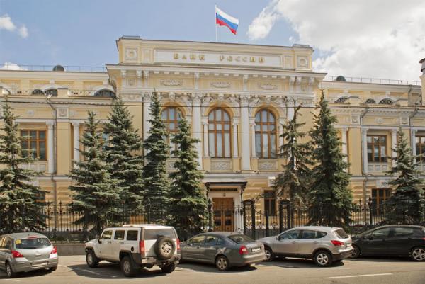 ЦБ России снизил ключевую ставку