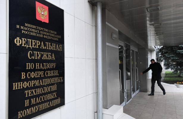 Роскомнадзор описал сценарий наслучай угрозы Рунету
