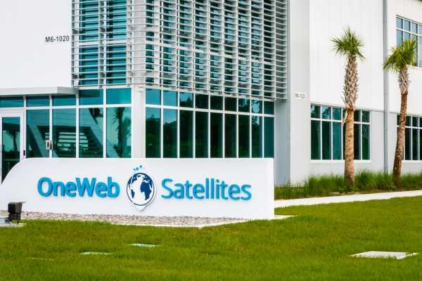 Запуски спутников для программы OneWeb начнутся с космодрома Восточного с 2020 года