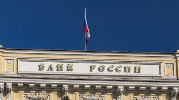 Александр Роджерс: О странностях финансовой политики