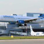 В «Победе» сообщили об отказе Boeing помочь с американскими визами