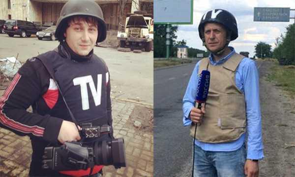В Луганске открыли памятник погибшим пять лет назад российским журналистам