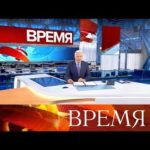 """Выпуск программы """"Время"""" в 21:00 от 17.07.2019"""