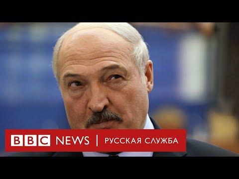 Лукашенко: четверть века у власти в Беларуси