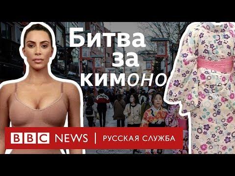Ким Кардашьян проиграла битву за кимоно