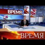 """Выпуск программы """"Время"""" в 21:00 от 12.07.2019"""