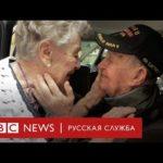 Ветеран встретил свою любовь через 75 лет после войны