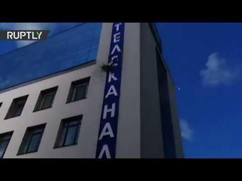 Националисты на акции у здания СБУ потребовали запретить фильм Оливера Стоуна