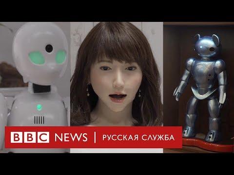 Кого уже заменили роботы и кого заменят в ближайшем будущем?