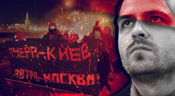 Александр Роджерс: Сеанс саморазоблачения от Кости Сёмина