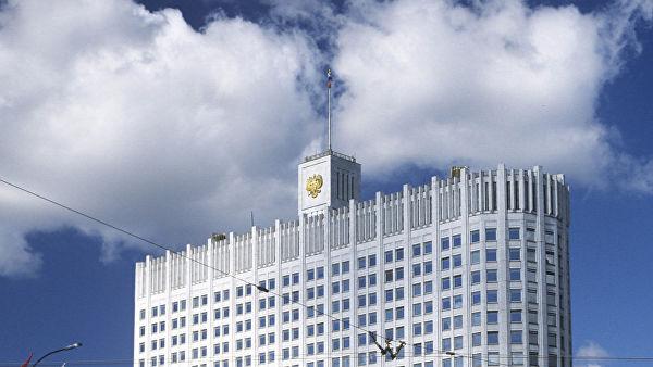 Правительство поддержало законопроект оцифровом профиле россиян