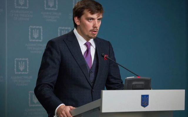 Кульбиты Гончарука, или Отставка премьера по-украински