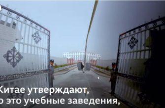 Казахские узники китайских лагерей