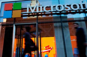 Windows 10начала удалять данные