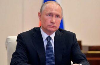 Обращение Владимира Путина в День Победы 9 мая 2020 года к россиянам